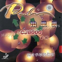 Palio CJ8000 pestki w tenis stołowy/pingpong guma z gąbką (H45 47)|rubber maker|rubber furniturerubber fitness -