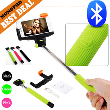 Wireless Bluetooth Mobile Phone Monopod Selfie Stick Tripod Handheld Monopod For Android IOS Smart Phone black aura bluetooth handheld self portrait monopod for ios