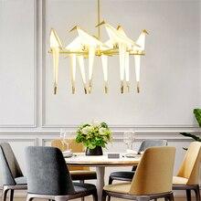 Скандинавский птичий светодиодный подвесной светильник, светодиодный светильник, люстра, Журавлик оригами, подвесной потолочный светильник для птиц, Настенная настольная лампа для гостиной