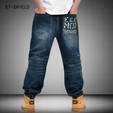 New Trend Trousers Man Hiphop Skateboarders Denim Pants Autumn Winter Loose Fertilizer increased Plus Size hip hop baggy jeans