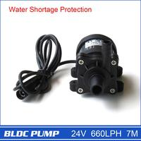 Brushless DC Pump 40 2470, 1pcs 24V 660LPH 7M, Magnetic Drive Centrifugal Submersible Water Pump, for CPU Cooling