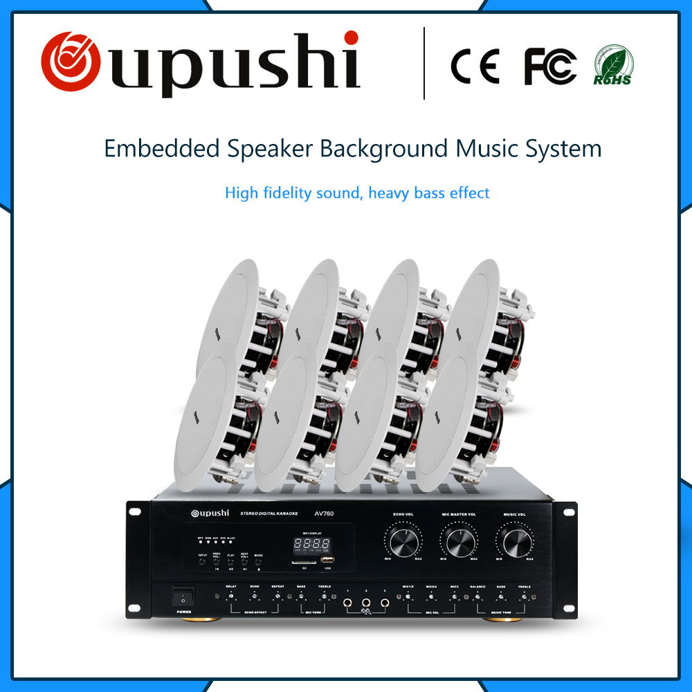 OUPUSHI AV180G public address system commercial audio background music in shops, bars, restaurants, hotels, waiting areas service charge in hotels and restaurants