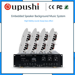 OUPUSHI AV180G public address system commercial audio background music in shops, bars, restaurants, hotels, waiting areas