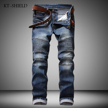 Hot Sale Solid Draped Jeans Men New Designer Biker jeans homme High Quality Fashion Straight Denim