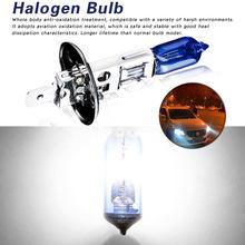 2 pces bulbo h1 12v 100w 5500-6000k 800lm luz da cabeça do carro azul escuro de vidro de quartzo auto lâmpada de luz accessoriesca luzes led