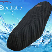 REE SHIPPING 3D M style Sunscreen waterproof motorbike seat cover motorcycle fit for length 70-78cm width40-45cm