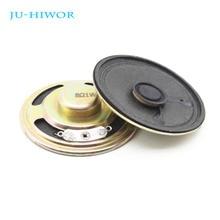 2pcs 8 Ohm 1W 57MM Loudspeaker Cone Paper Cap Speaker Internal Magnetic 18MM Magnet Height 13MM