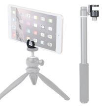 Mini Metal Phone Holder Clip UNC 1/4'' Screw for Smartphone/iPad