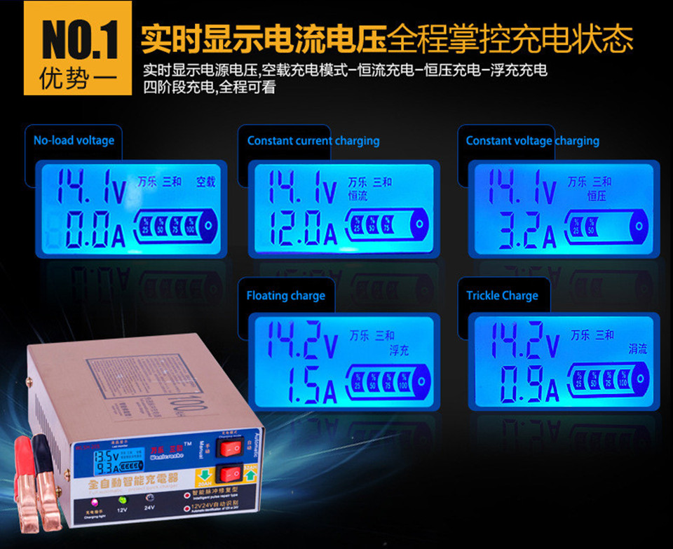 18650 storage battery charger (1)