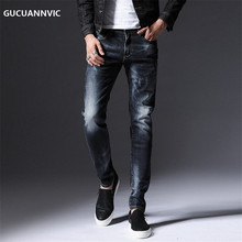 Classic jeans pocket decoration mannequin males jeans pants free casual Micro bomb pants Spring and Autumn season darkish blue Trousers