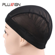 5Pcs/Lot Wig Caps For Making Wigs Great Elastic Band Mesh Dome Cap Wholesale Mesh Weaving Cap Breathable Material Black(China)