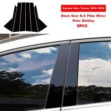 PCMOS 2019 Porta B, C Pilastro Placca A Specchio Stampaggio Trim Nero Nuovo Adatto Per Hyundai Tucson 2016-2018 Parti Esterne Cromo Styling
