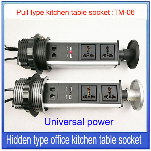цена на pop UP/Working table socket/hidden/Universal power / EU plug / USB Charging RJ45 office desktop socket / kitchen socket TM-06