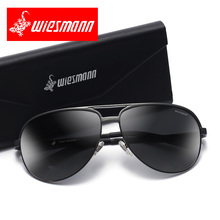 Men sunglasses polarized high quality colorful sunglasses EXIA AGENT-29