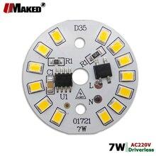 Светодиодная плата 220 В 7 Вт Dia35mm SMD2835 630lm, светодиодный модуль, алюминиевая лампа с интеллектуальной платой IC, драйвер, лампочка, панель, Dowlight источник теплого/белого света