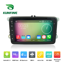Quad Core 1024*600 Android 5.1 Car DVD GPS Navigation Player Car Stereo for POLO 2010-10 Touch button Deckless Radio Bluetooth