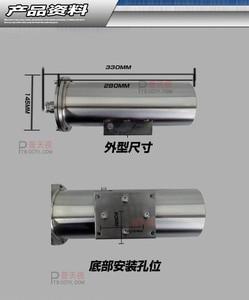 Image 4 - Carcasa de cámara de acero inoxidable a prueba de explosiones CCTV para IP AHD SONY CCD Cámara PCB