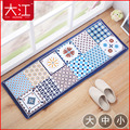 New Rugs Carpet Mat door mat kitchen bedroom strip absorbent MATS bathroom antiskid mat  cloth with soft nap