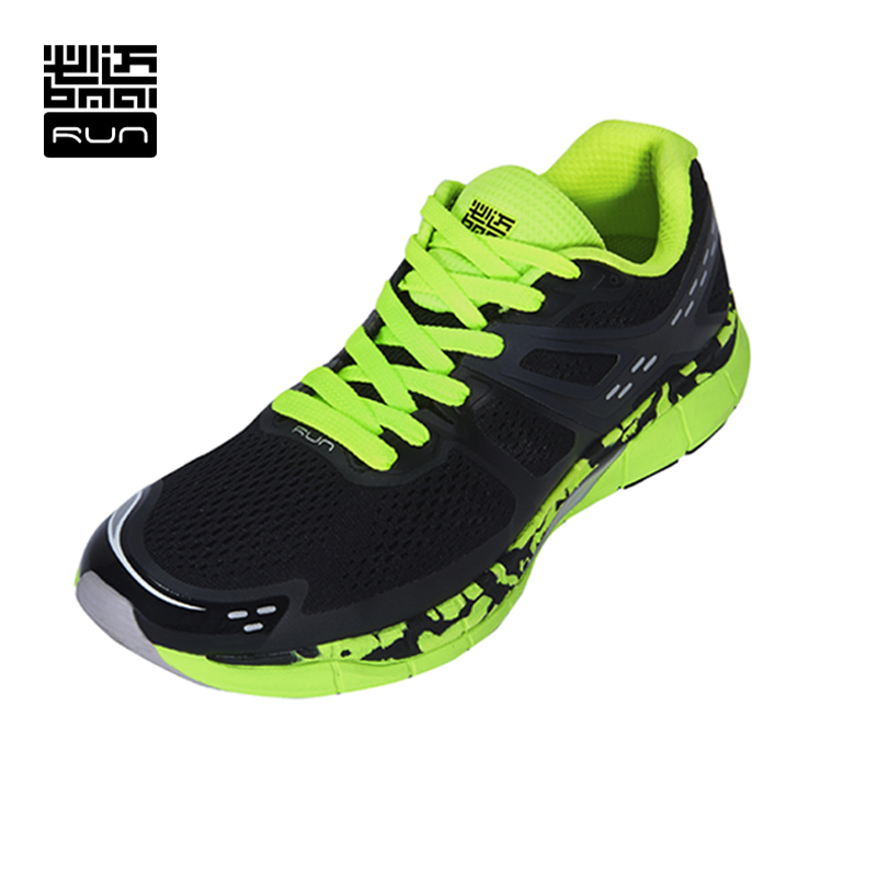 BMAI Running Shoes For Men Breathable Zapatillas Deportivas Hombre Mujer Running Athletic Outdoor Sport  Shoes Sneakers Woman peak sport men outdoor bas basketball shoes medium cut breathable comfortable revolve tech sneakers athletic training boots