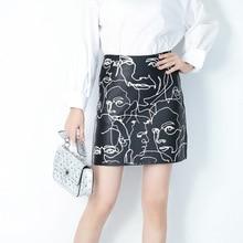 2019 New Fashion Genuine Sheep Leather Skirt E26