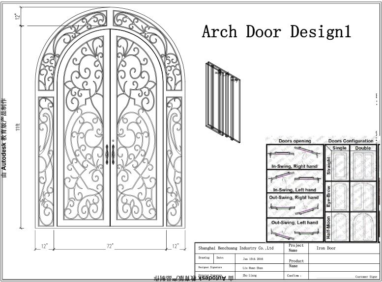 Decorative Wrought Iron Storm Doors Iron Entry Doors Phoenix