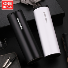 One Is All GYBL097 500ML Keep Coffee Mug  for Car Mugs leak-proof Insulation Heat Mug Drinkware Hot Tea Drinking Bottle