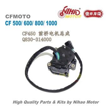 TZ-72 CF450 Motor cfmoto piezas CF188 450cc CF MOTO ATV UTV Quad de repuesto del Motor
