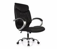 Кожаные офисные кресла компьютерные кресла 7340ЛЮКС