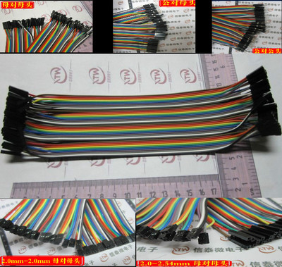 Dupont Line 120pcs 20cm Male To Male + Male To Female And Female To Female Jumper Wire Dupont Cable For Breadboard
