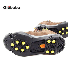 Gitibaba Rubber Teeth Non-Slip Ice Gripper Snow Crampon Mountaineering Climbing Hot Size 31~48 Winter Boots Spike Simple Gripper
