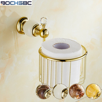 BOCHSBC Gold Paper Holder with Natural Jade Base Towel Tissue Basket European Roller Paper Holder Portarrollos Papel Higienico