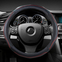 Universal Luxury Design Genuine Leather Car Steering Wheel Cover Durable Breathable Antiskid 38cm