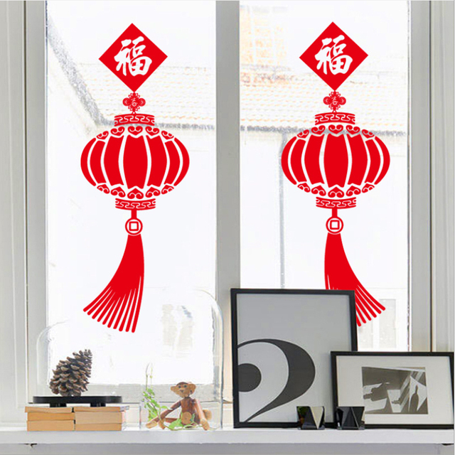 Traditional Chinese Red Lantern Window Door Sticker 2018 Happy New Year Diy Creative Knot Ornament