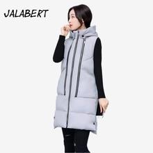 2017 Autumn Winter new vests women long Hooded vest Female Slim zipper Waistcoat Big pocket warm jacket
