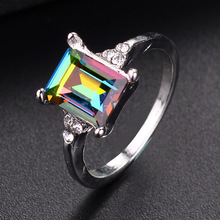 Rectangular Gemstone Ring