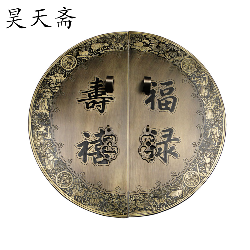 [Haotian vegetarian] Chinese antique Ming and Qing furniture copper fittings copper door handle butterfly section HTB-138