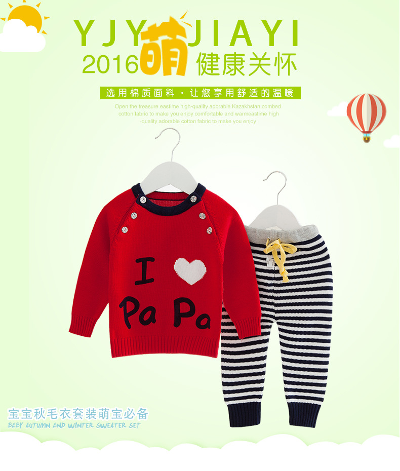 2017-Baby-Girl-Boy-Knitted-Autumn-Sweater-Kids-Knitting-Outwear-Long-Sleeve-Baby-Clothes-Clothing-2PiecesTopsPants-2