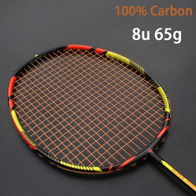8U 65g Professional Carbon Badminton Racket Strung Bag Multicolor Z Speed Force Ultralight Rakets Strings Rqueta Padel 22-30LBS(China)