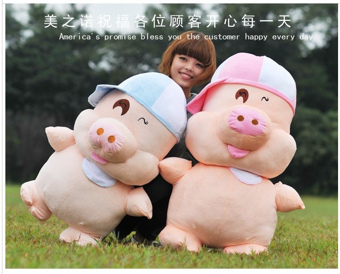 large plush toy pink or blue hat  Mcdull pig Plush toy soft pig doll hugging pillow toy birthday gift p9050 large 90cm cartoon pink prone pig plush toy very soft doll throw pillow birthday gift b2097