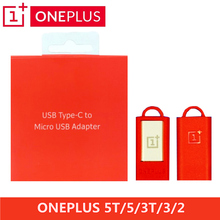 ONEPLUS Charger Cable Converter Adapter Original Micro usb to Type C Portable keychain Transmission head One Plus 6t 6 5t 5 3t 3