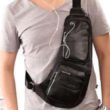 2016 Men's Vintage Genuine Leather Travel Hiking Riding Bike Messenger Shoulder Sling Chest Casual Bag стоимость