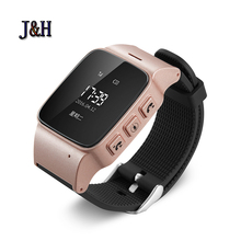 High Quality Kids Elderly Smartwatch Phone Call SOS Wristband Positioning Location GPS Tracker Smart Watch
