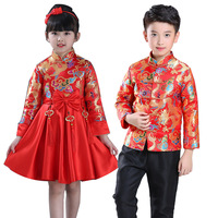 Children China Dress Of The Tang Dynasty Chinese Traditional Garments Jacket Costume Pants For Kid Boy Girl Clothing