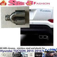 Бесплатная доставка для Hyunda1 Tucson 2015 2016 покрытие автомобиля глушитель внешний конец трубы посвятить нержавеющей стали выхлопных кончик хвоста 1 шт.