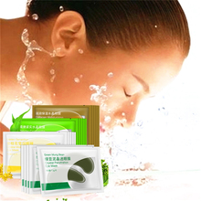 DISAAR 4 Pairs Gold Osmanthus Vitamin C Cell repair Eye Patch Fine lines Anti-aging Firming loose skin