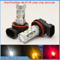 2X 30W/50W/80W Super Bright H8 H11 Vehicle LED White Daytime Running Driving Fog Light CREE Chip Car Led Headlight Bulb DRL Lamp