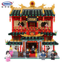 XingBao 01004 Genuine Creative Building Series The Chinese Martial Arts Set Children Building Blocks Bricks legoingly Toys Model