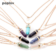 POPLOV Charm Crystal Opals Pendant Necklace Natural Lucky Stone Quartz Choker Women Moon bullet Gold Color Chain Jewelry