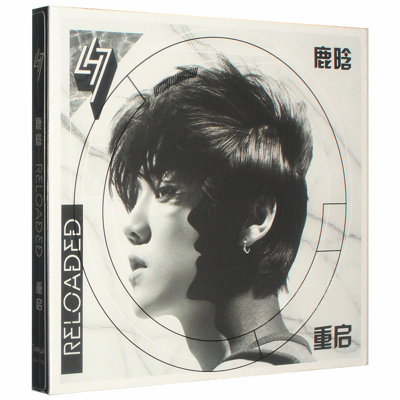 Newest official superstar singer Aries luhan CD album reloaded i ,1cd+1dvd chinese cd music book with high quality 1cd 1dvd chinese famous singer luhan cd and dvd