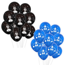 10Pcs Outer Space Party Astronaut Balloons Galaxy Theme Kids Birthday Favors Happy Balloon Helium Globals